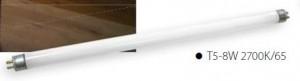 SK- lineárna žiarivka T5-13W-4000K/65 biela neutrálna